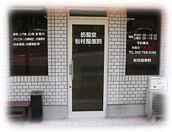 syoukai_ph01